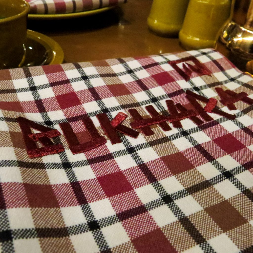 Lifestyle Enthusiast - Bukhara napkin at Bukhara